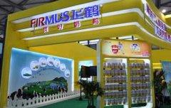 创业培训飞鹤奶粉加盟店需要多少钱?