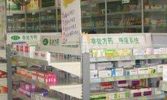 普通人可以加盟药店吗?开药店