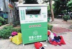 回收旧衣服一年赚200万(收旧衣