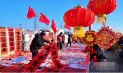 春节前的暴利小生意月入2万