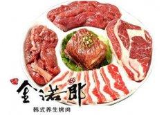 农村小镇一般缺什么店金诺郎韩式烤肉怎么样加盟