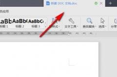 doc是什么格式的文件,DOC文件是什么意思