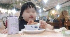 3岁女童被爸妈喂到70斤吃播赚钱,被爸妈当成摇钱树