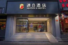 不起眼的暴利小生意速8酒店连锁品牌加盟