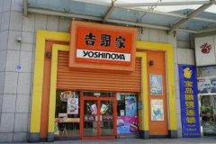 吉野家将关闭150家门店,此次大规模关店原因