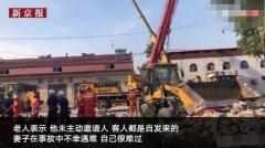 山西倒塌饭店过寿老人救出57人,其中29人遇难,7人重