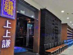 薛之谦火锅店回应食品安全问题,检出餐具中有大肠菌