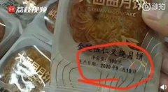 广西早产月饼生产日期9月10日,中秋节越来越近了