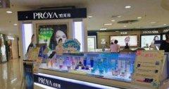 现在什么加盟店比较好珀莱雅化妆品价格
