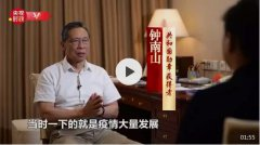 钟南山哽咽说什么都压不倒中国人,致敬人民的英雄