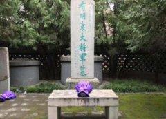 袁崇焕墓第17代守墓人逝世,世代传承的执着