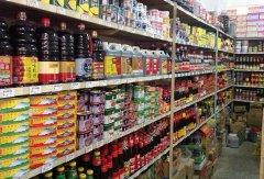 创业加盟:粮油店一年能赚多少