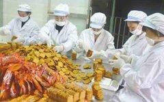 创业小项目小型加工厂加盟回收 快速致富的暴利