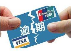 哪家银行信用卡最好批(哪个银行